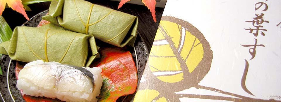 ベンケイ食品ー柿の葉寿司ー
