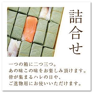 tsumeawase